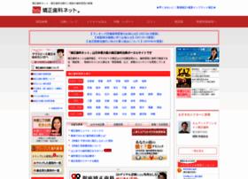 Kyousei-shika.net thumbnail