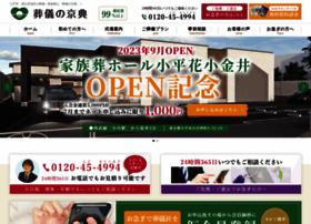 Kyouten.co.jp thumbnail