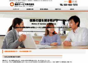 Kyowa-service.co.jp thumbnail