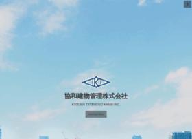 Kyowa-tatemono.co.jp thumbnail
