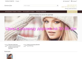 Kypalnikopt.com.ua thumbnail