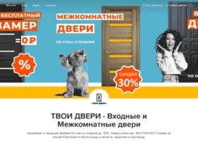 Kypi-dver.ru thumbnail