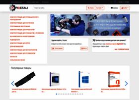 Kypidetali.ru thumbnail