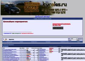 Kyroles.ru thumbnail