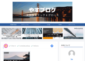 Kysu.jp thumbnail