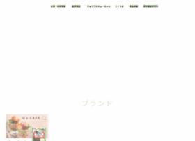 Kyuchan.co.jp thumbnail