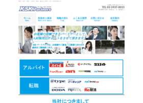 Kyujin.info thumbnail