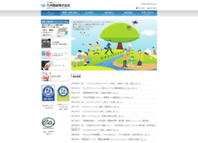 Kyushu-seishi.co.jp thumbnail