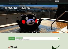 Kyushuandtokyo.org thumbnail
