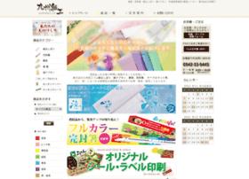 Kyushushiko.co.jp thumbnail