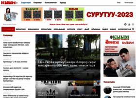 Kyym.ru thumbnail