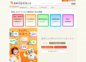 Kzei.or.jp thumbnail