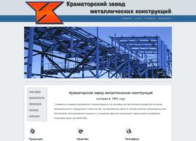 Kzmk.com.ua thumbnail