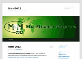 Kzmmm2011.com thumbnail