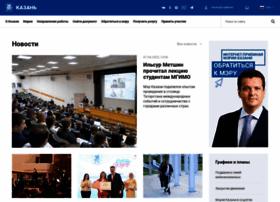 Kzn.ru thumbnail