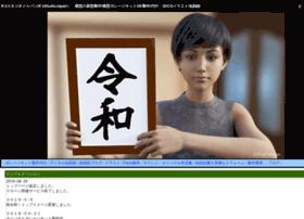 Kzstudiojapan.net thumbnail