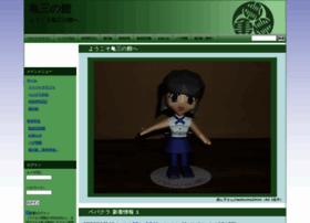 Kzy3.jp thumbnail