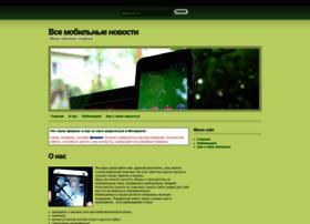 L-17.ru thumbnail