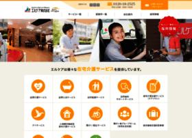 L-care.jp thumbnail