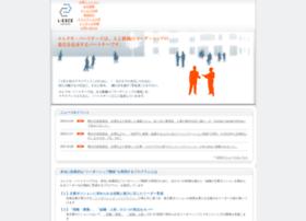 L-excepartners.co.jp thumbnail