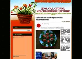 L-golubova.ru thumbnail