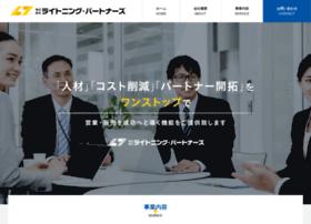 L-partners.jp thumbnail
