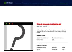 Bbinary.com