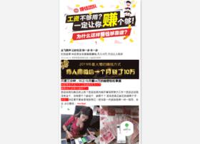 L14stfp.cn thumbnail