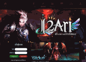 L2ari.com thumbnail