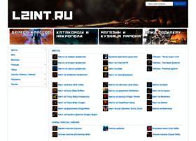 L2int.ru thumbnail