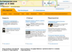 La2also.ru thumbnail