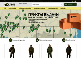 Labaz.ru thumbnail