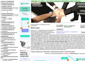 Labexch.ru thumbnail