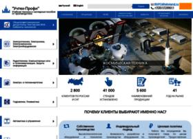 Labstand.ru thumbnail