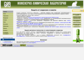 Labudgup.ru thumbnail