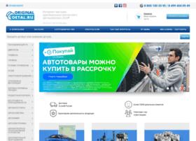 Lada-original.ru thumbnail