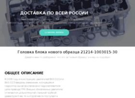 Ladamaster.ru thumbnail