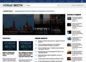 Ladia-ticket.ru thumbnail