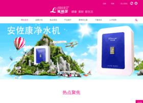 Ladifirst.com.cn thumbnail