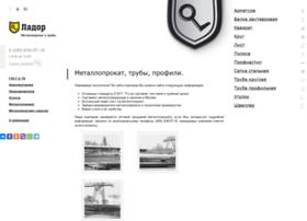 Lador.ru thumbnail