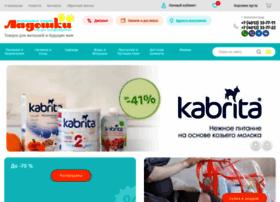 Ladoshki39.ru thumbnail