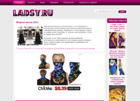 Ladsy.ru thumbnail