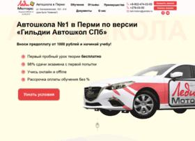 Lady-motors.ru thumbnail