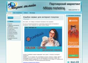 Lady-partner.ru thumbnail