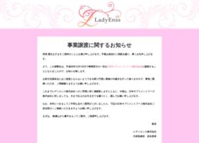 Ladyenss.co.jp thumbnail