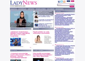 Ladynews.am thumbnail