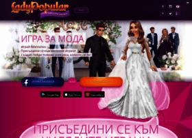 Ladypopular.bg thumbnail