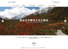 Laforet.co.jp thumbnail