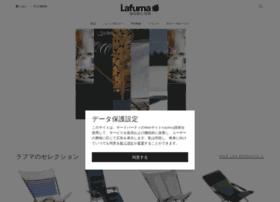 Lafuma-furniture.jp thumbnail