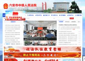 Lafy.gov.cn thumbnail